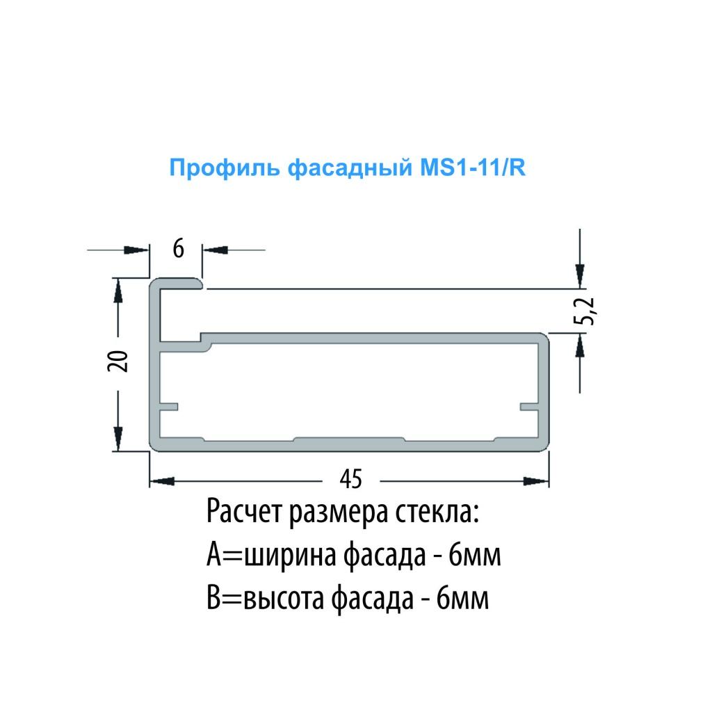 MS1-11R схема.jpg